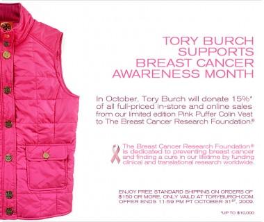 ToryBurch_Pink